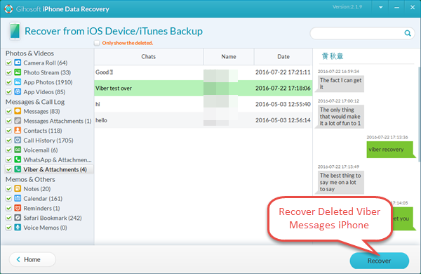 get data recover my files free download
