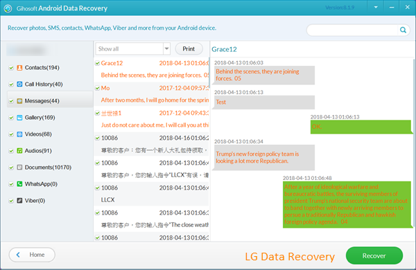 LG V30/V20/V10/G7/G6/G5 Data Recovery software