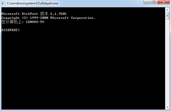 How to Convert between MBR and GPT with diskpart command