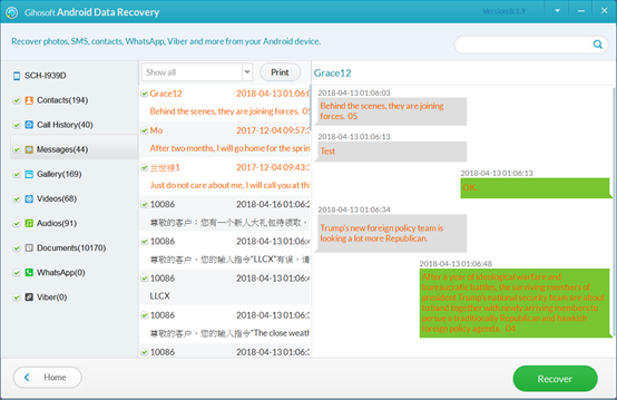 Gihosoft android sms data recovery.