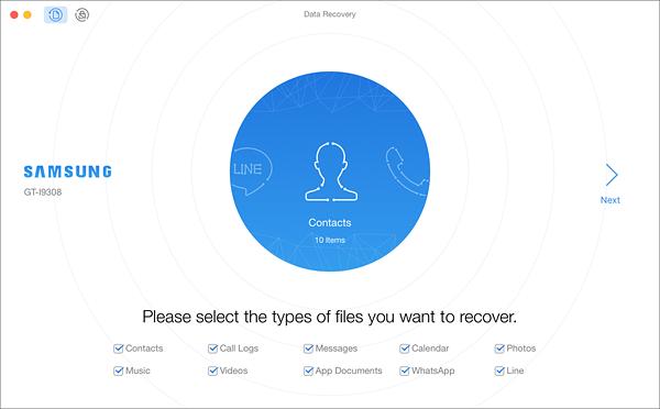 call log recovery app
