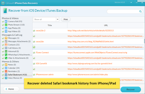Recover Deleted Safari History from iPhone or iPad