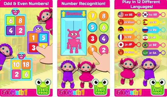 123 Number Math Game is one of the best Math Apps for Kids in iPhone and iPad.