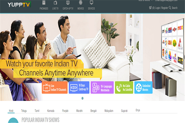 Yupp TV is one of the popular Websites to Watch Indian Live Television.