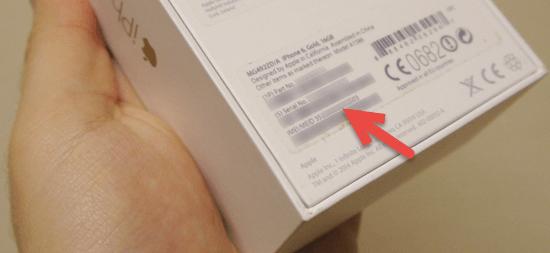 Check the original packaging box