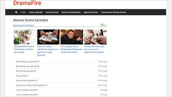 DramaFire is another very well-reputed website for you to download Korean dramas for free.