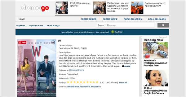 Dramago website contains over 100 Korean dramas on its database
