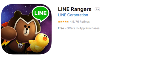 Line is a free instant communication software on electronic devices such as iPhone.
